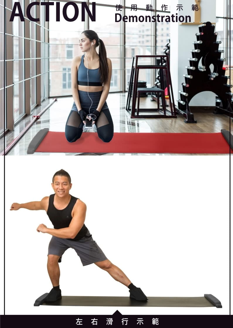 【BALANCE 1】橫向核心肌群訓練 滑步器豪華版230cm 3