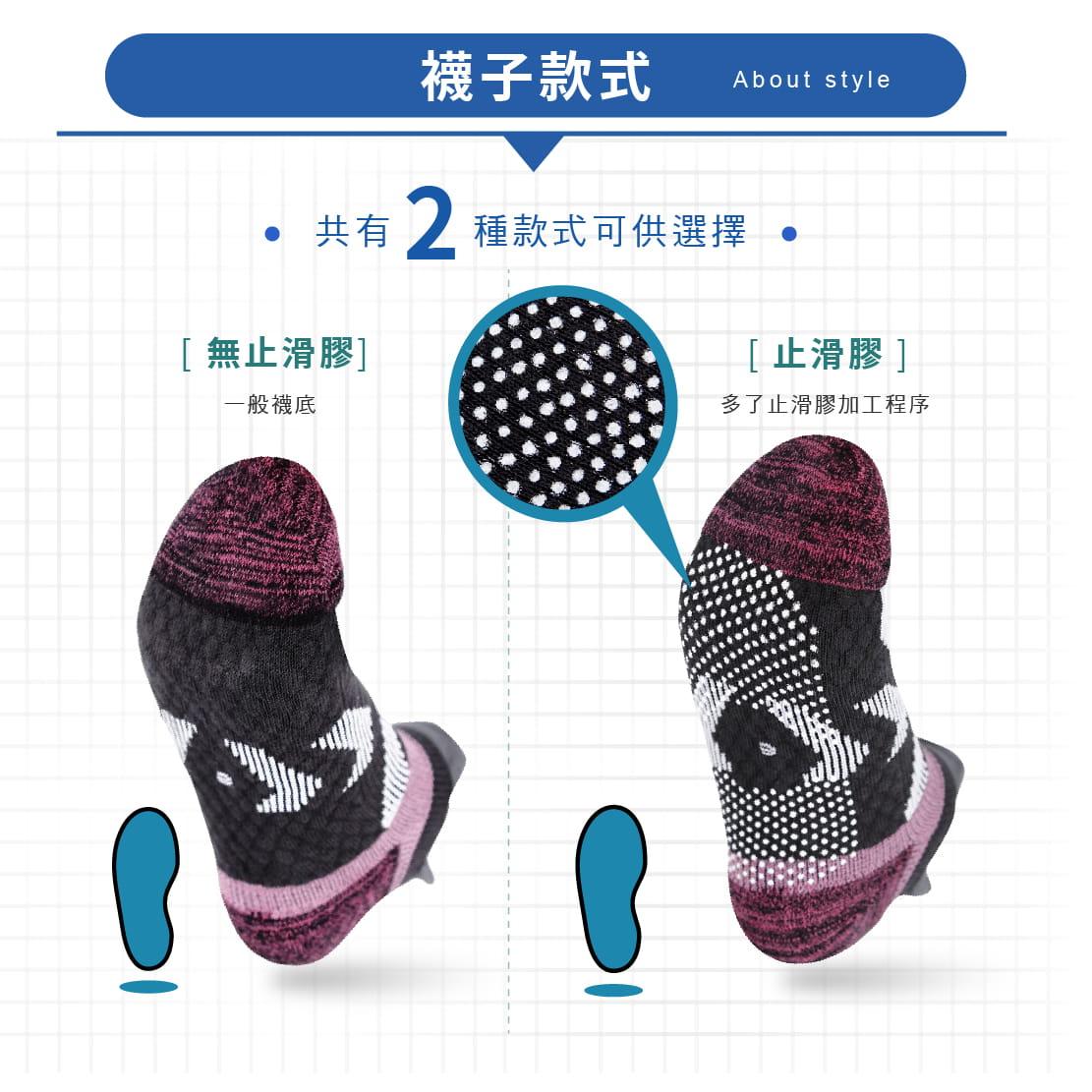 【FAV】足弓X型防護兒童運動襪(無止滑) 5