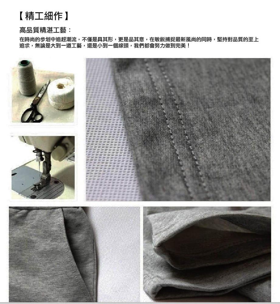 棉質休閒運動短褲 薄款透氣 抽繩男女款 舒適健身褲 4