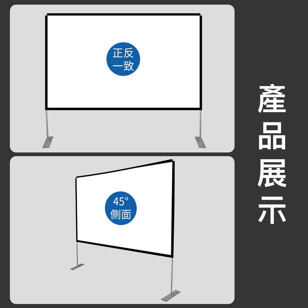 微米 100吋 16:9 戶外框架幕 支架幕 便攜 露營 可折疊 可洗 5