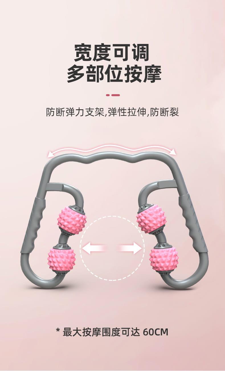 瘦腿神器粗腿部滾輪形蘋果型按摩器環形肌肉夾小腿放松泡沫軸 4