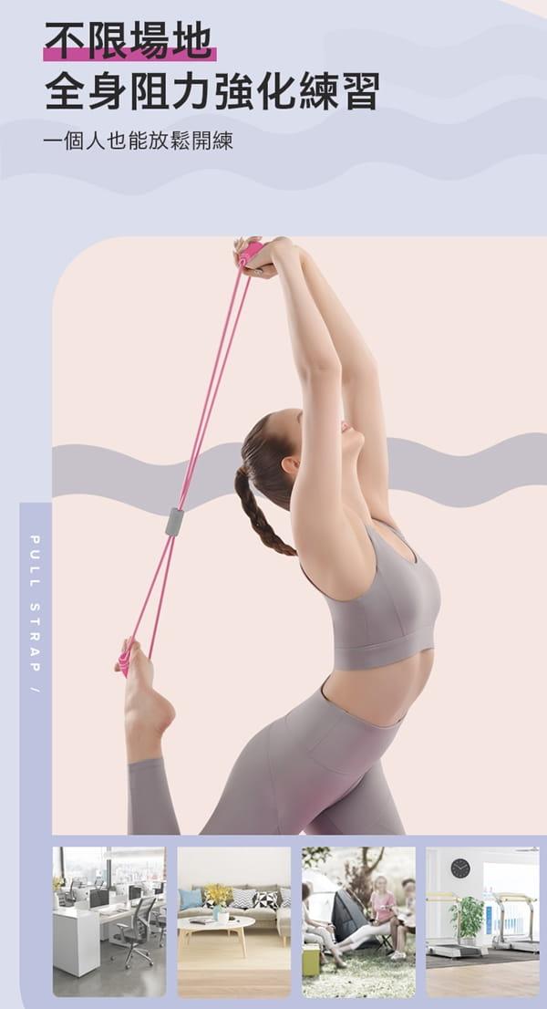 健身瑜珈拉伸八字彈力繩 3