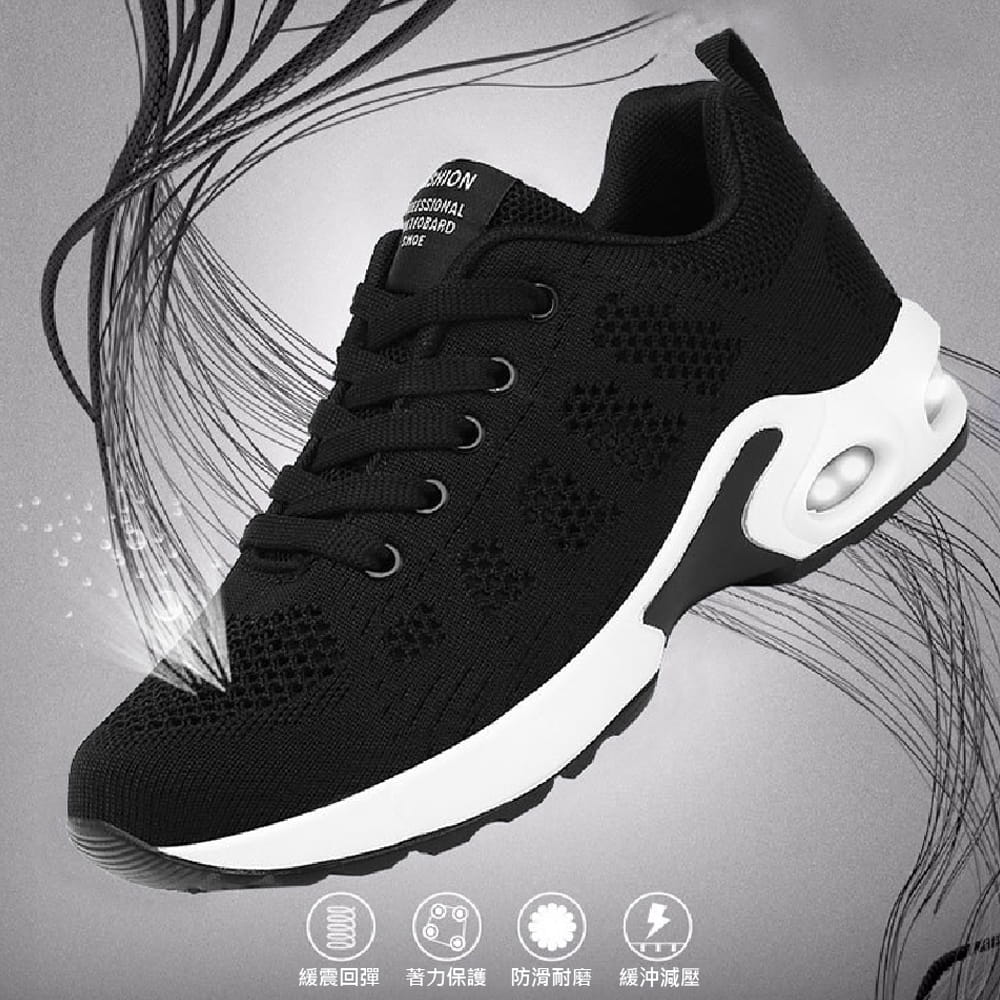 【NEW FORCE】透氣飛織輕盈休閒氣墊健走鞋--七色可選 1