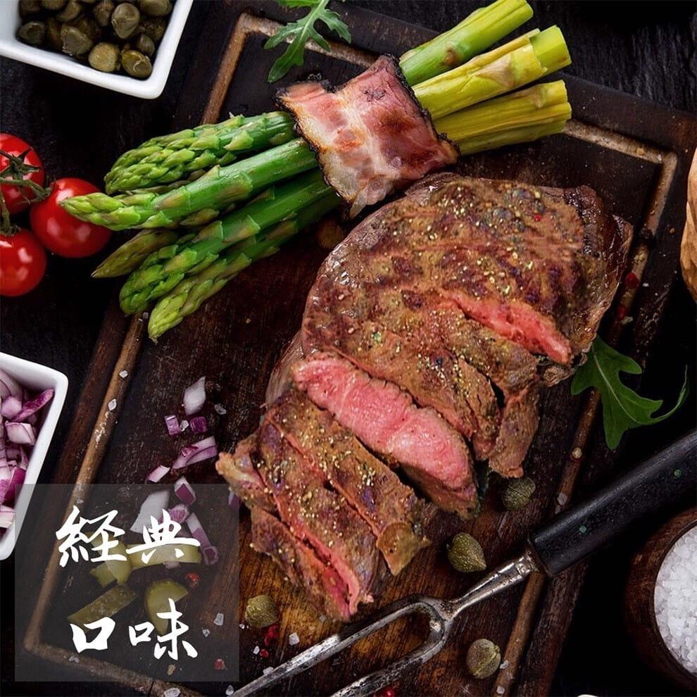 【野人舒食】-高蛋白厚切低脂舒肥牛排( 250g±5g ) 0