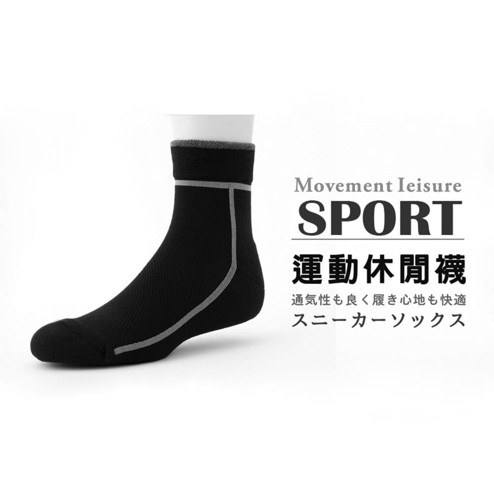 【老船長】(B1-144)T字線毛巾氣墊加大運動襪 2