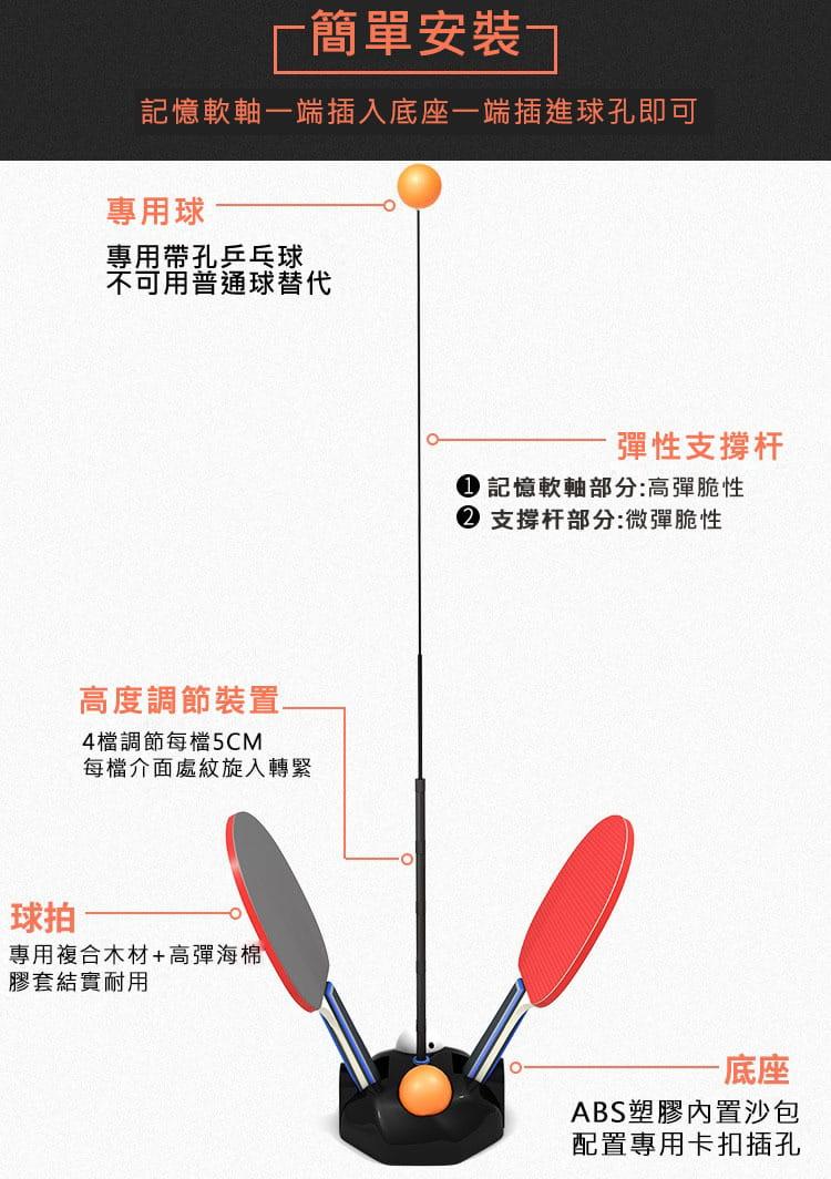 乒乓球訓練器0.9米黑色底座+6球(含拍) 11