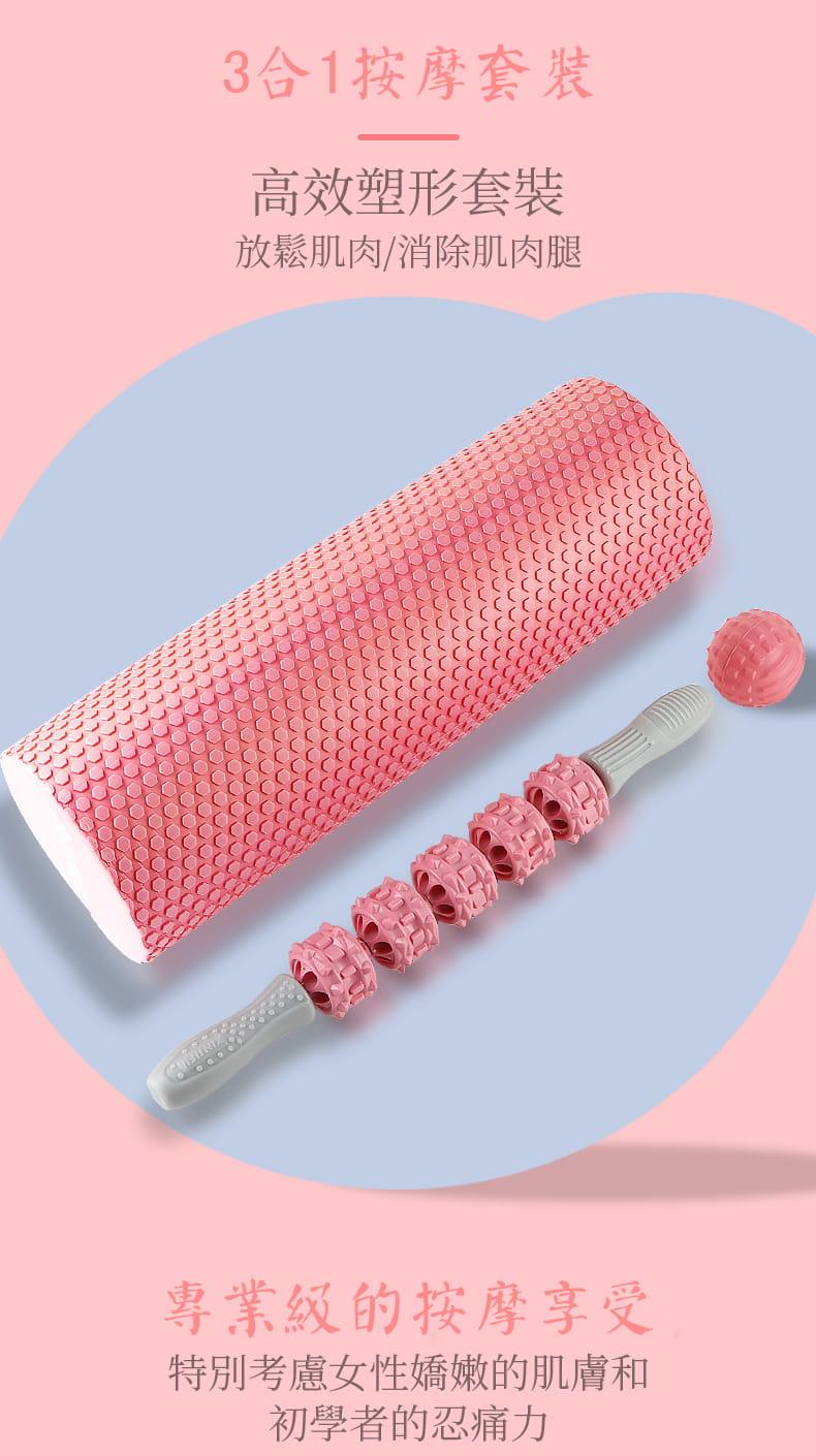 泡沫軸肌肉放松瑜伽柱瘦小腿狼牙棒按摩滾軸部健身器材瑯琊棒滾輪 3