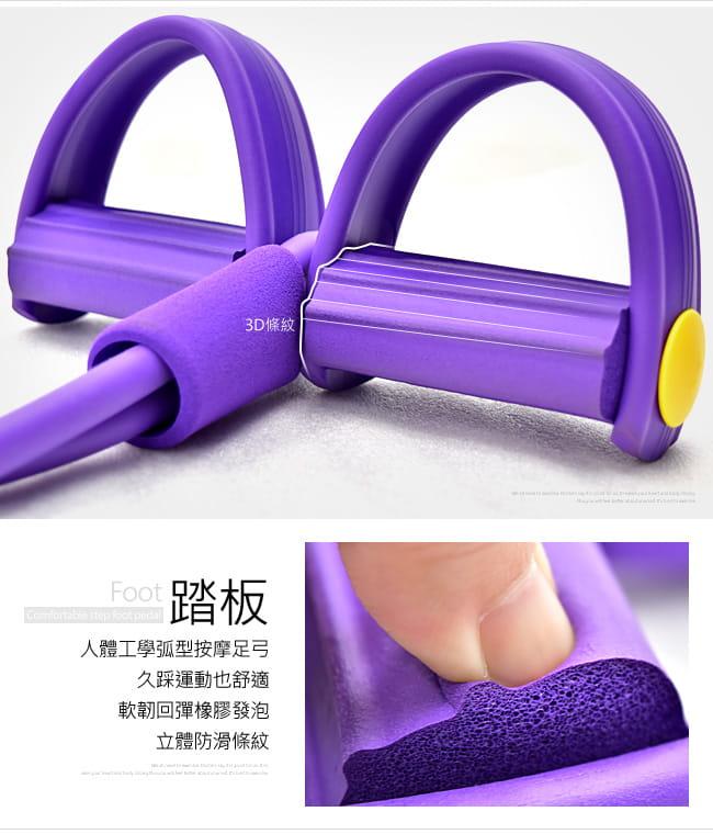 台灣製造!!腳踏拉繩拉力器   拉力繩拉力帶彈力繩彈力帶 9