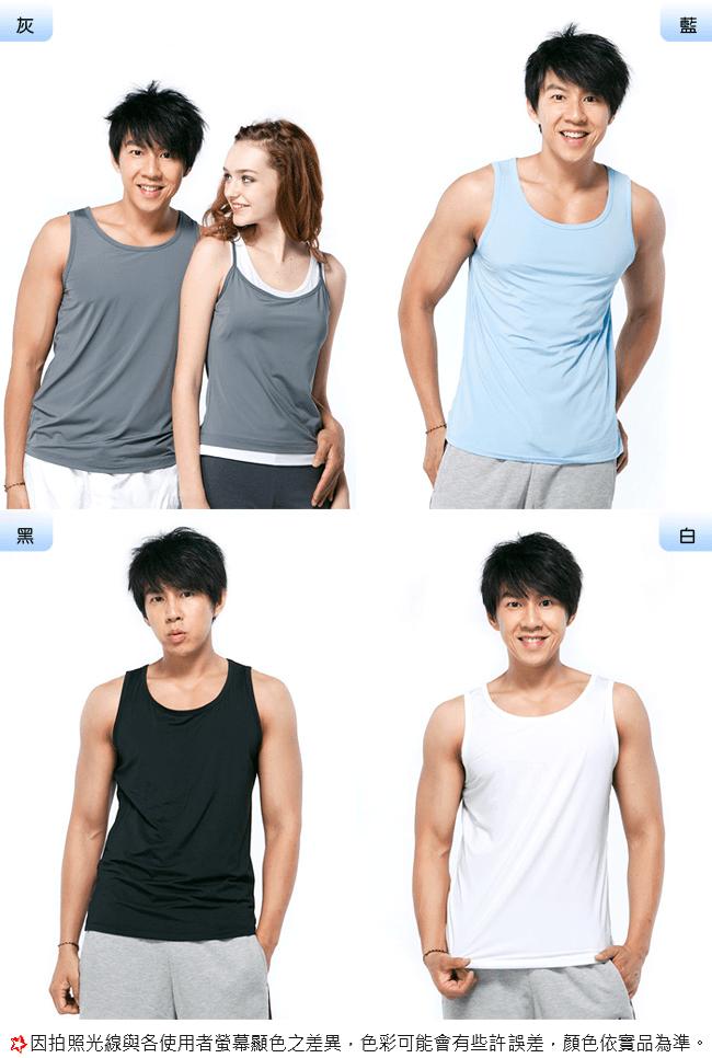 【BODYFEEL】体感服飾-夏季男款涼感抗UV坦克背心 1