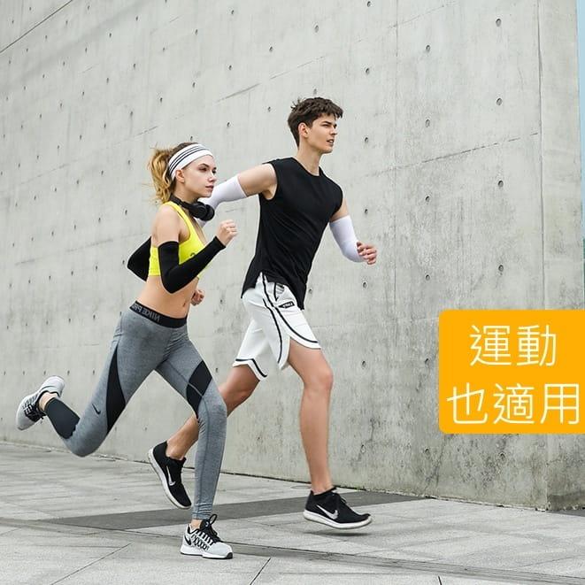 萊卡涼感 外送神器 抗UV 加長版 不起毛球 運動袖套 重機袖套 機車袖套 超彈 透氣 吸汗 11