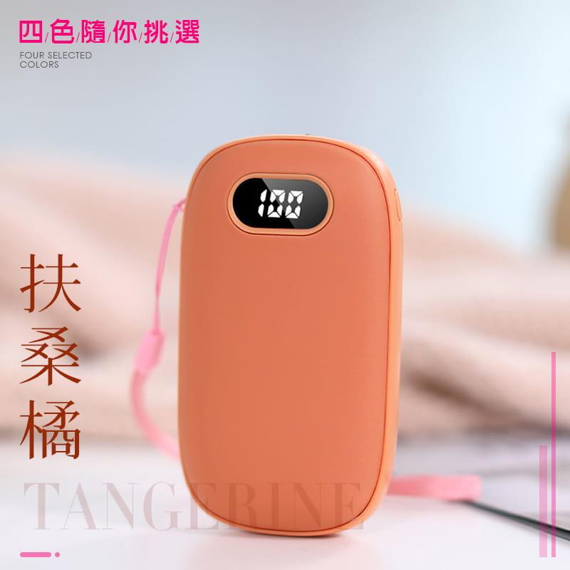 【Leisure】【磨砂款】USB充電暖手寶 迅速發熱 隨帶隨充 2段溫度 超大容量 12