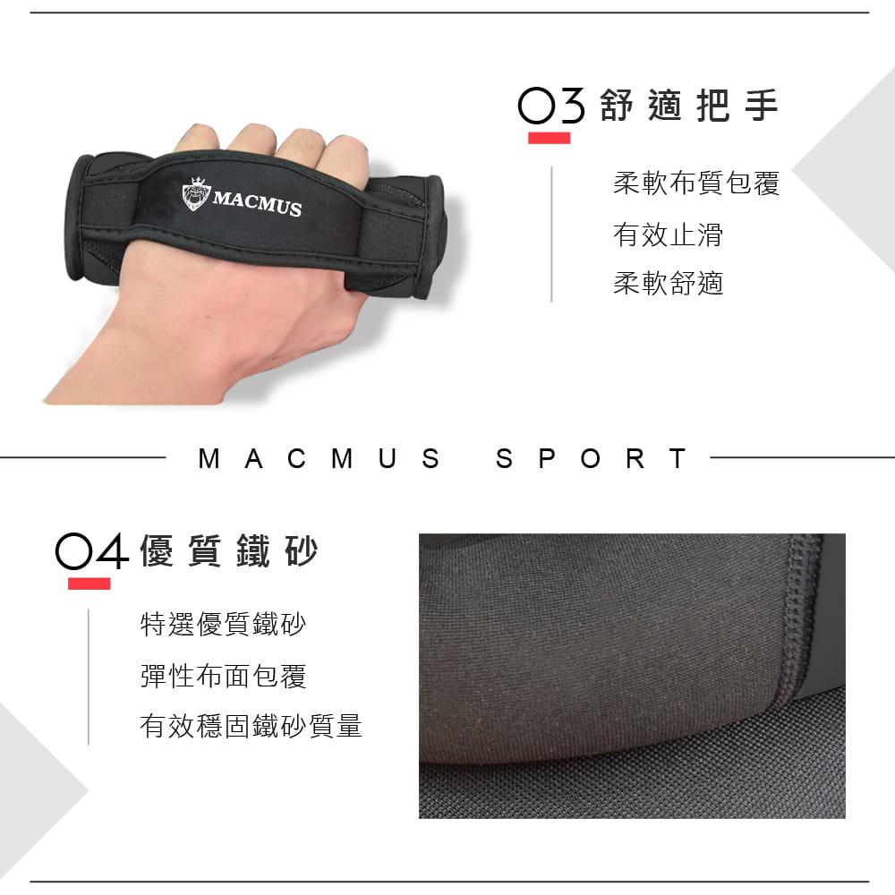 【MACMUS】1公斤 安全軟式啞鈴|居家健身訓練運動啞鈴 1