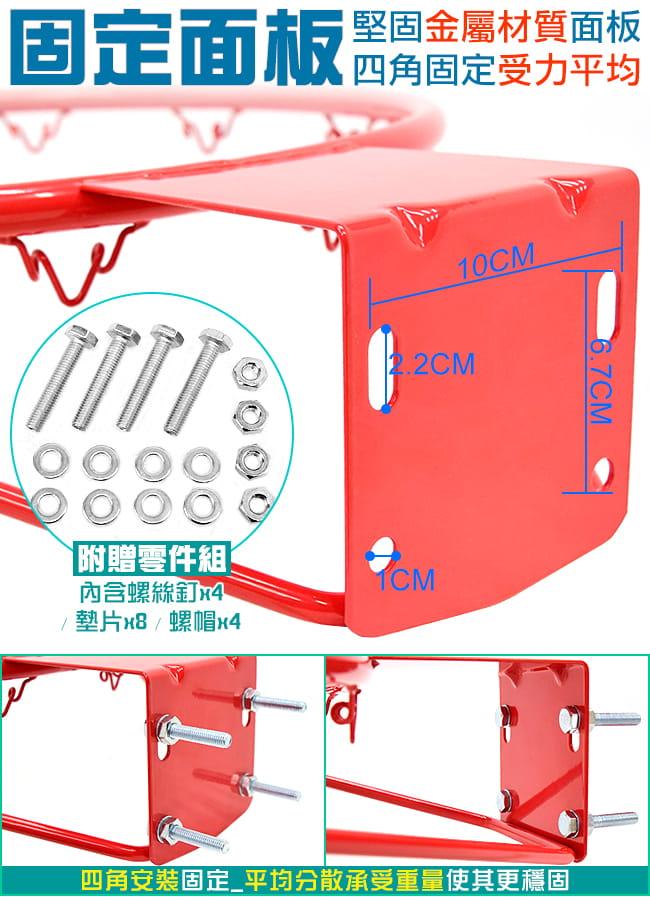 標準18吋金屬籃球框(含籃網)(標準籃框架/耐用籃筐架子) 6