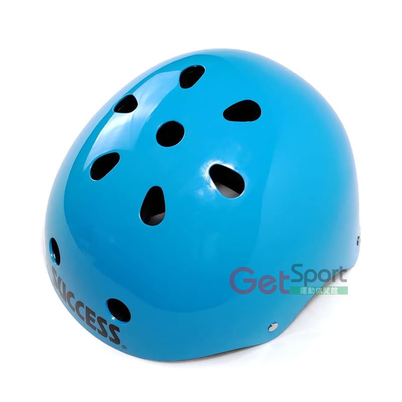 成功牌可調式安全頭盔 1