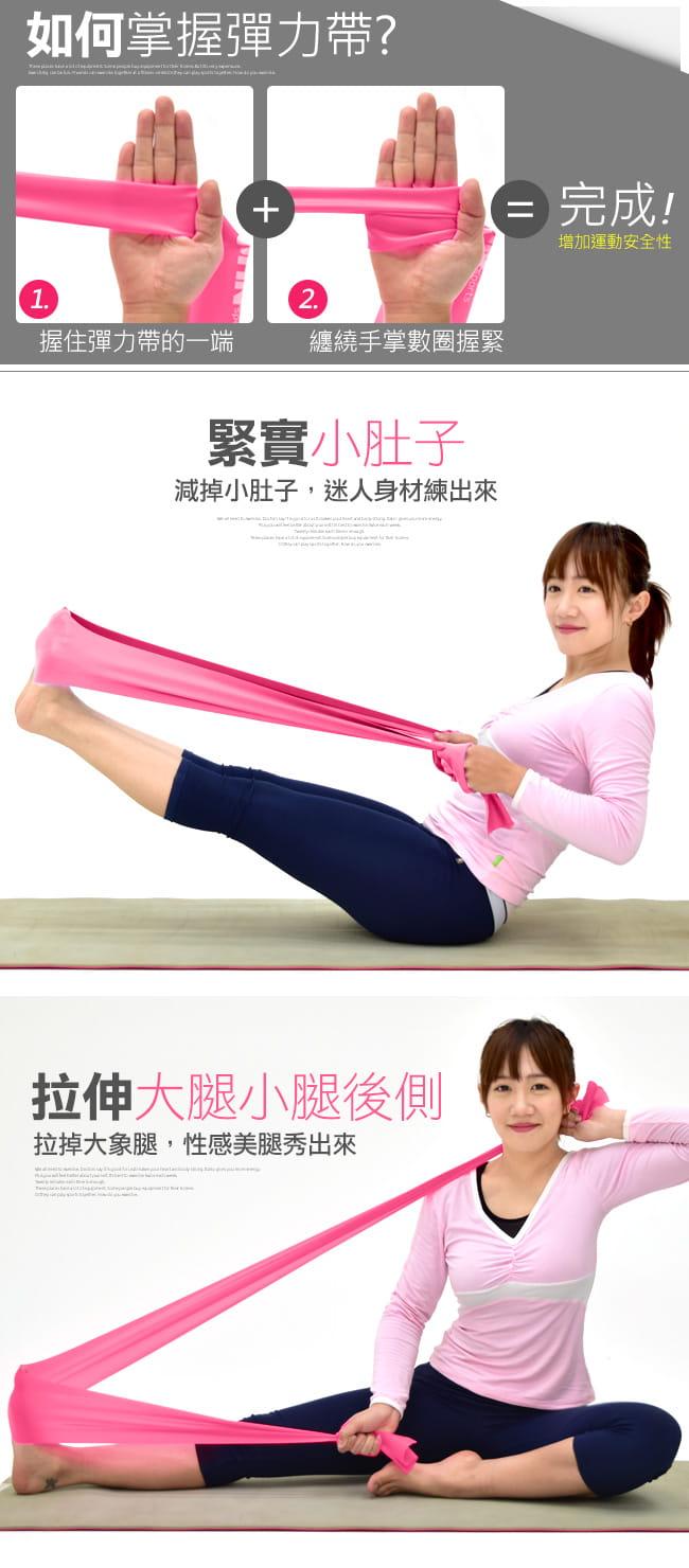 台灣製造6LB彼拉提斯帶   瑜珈帶彈力帶 4