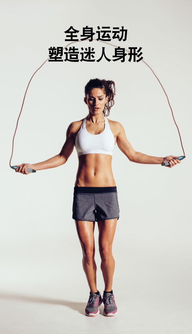 無繩跳繩 健身 減肥 運動 燃脂 考試專用 學生燃脂 電子計數 無線跳繩 居家運動 10