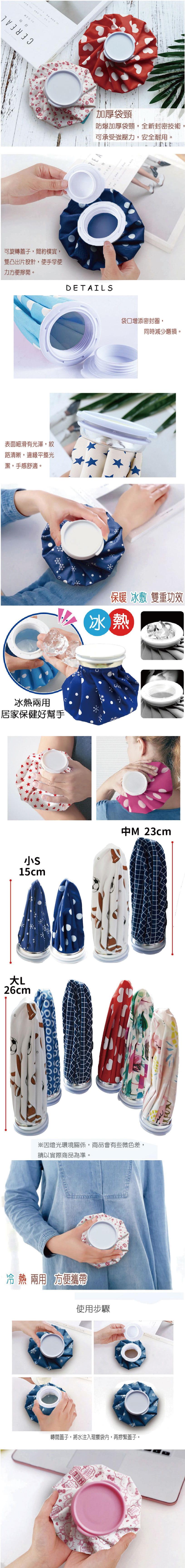 【勝利者】冰敷熱敷兩用袋 M二入一組 熱水袋(顏色採隨機出貨) 1