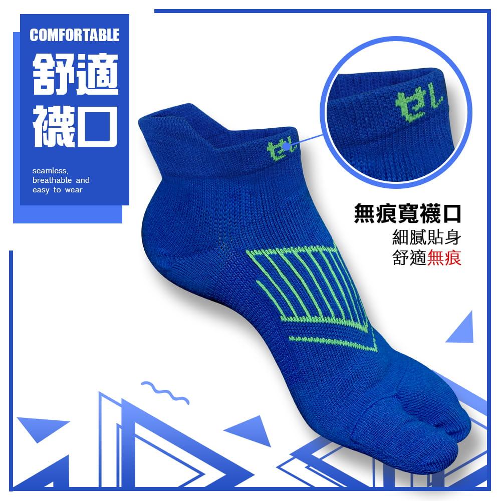 【母子鱷魚】 閃電釋壓兩趾襪 1