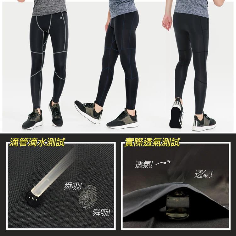 【BeautyFocus】男女智能調節微塑壓力褲 13