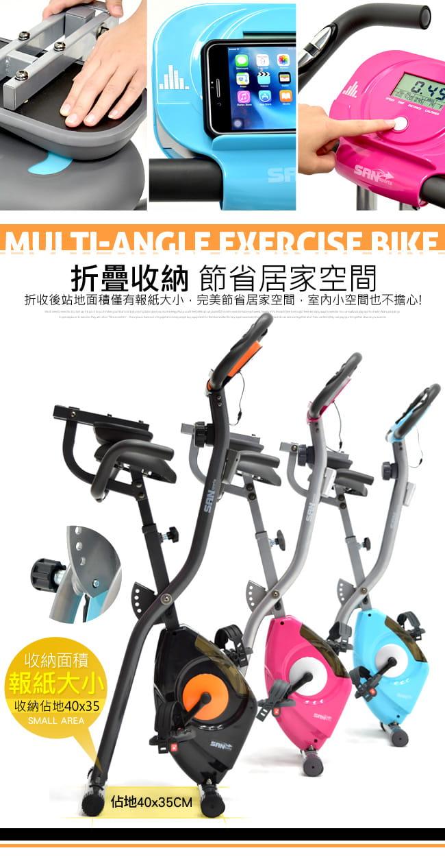 【SAN SPORTS】四角度飛輪式磁控健身車(超大座椅+椅背) 16