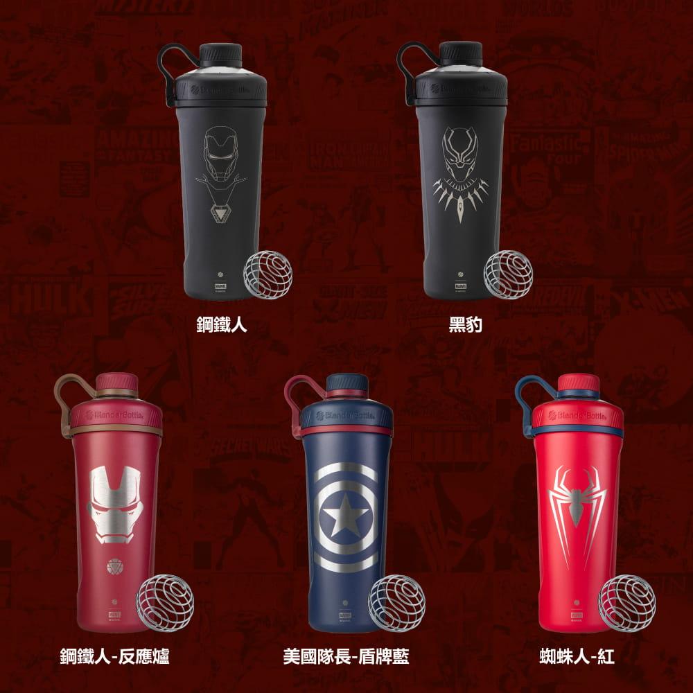 【Blender Bottle】Radian系列 Marvel漫威英雄 雙壁不鏽鋼搖搖杯 26oz 1