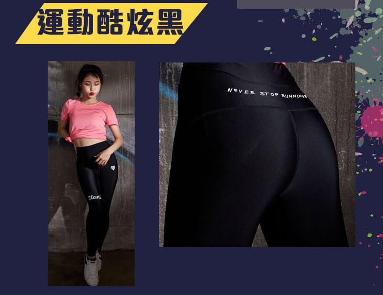 【ELASTI】甜心壓力褲+涼感排汗衫組合(活動特惠) 2
