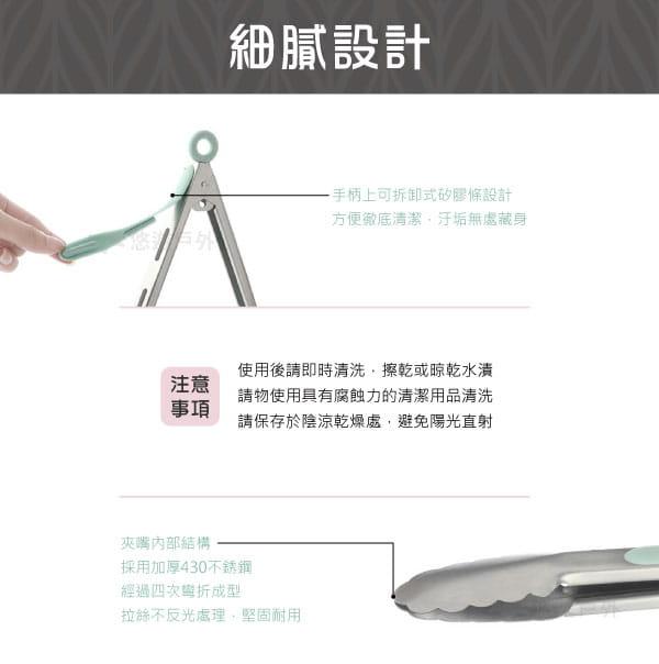 【悠遊戶外】耐熱矽膠不鏽鋼食物夾 6