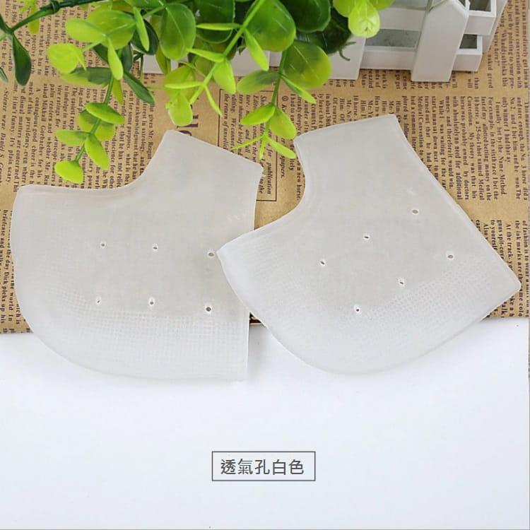 升級版矽膠透氣孔後腳跟保護套(顏色隨機)【AF02173】 7
