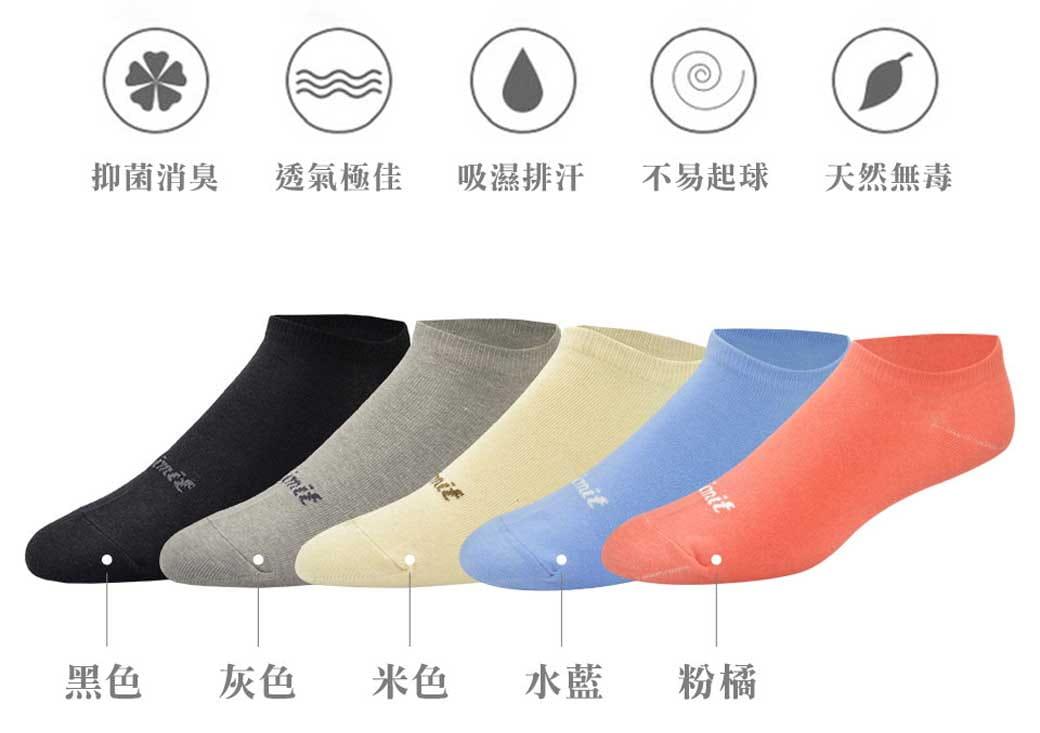 【力美特機能襪】舒適船型襪(黑) 3