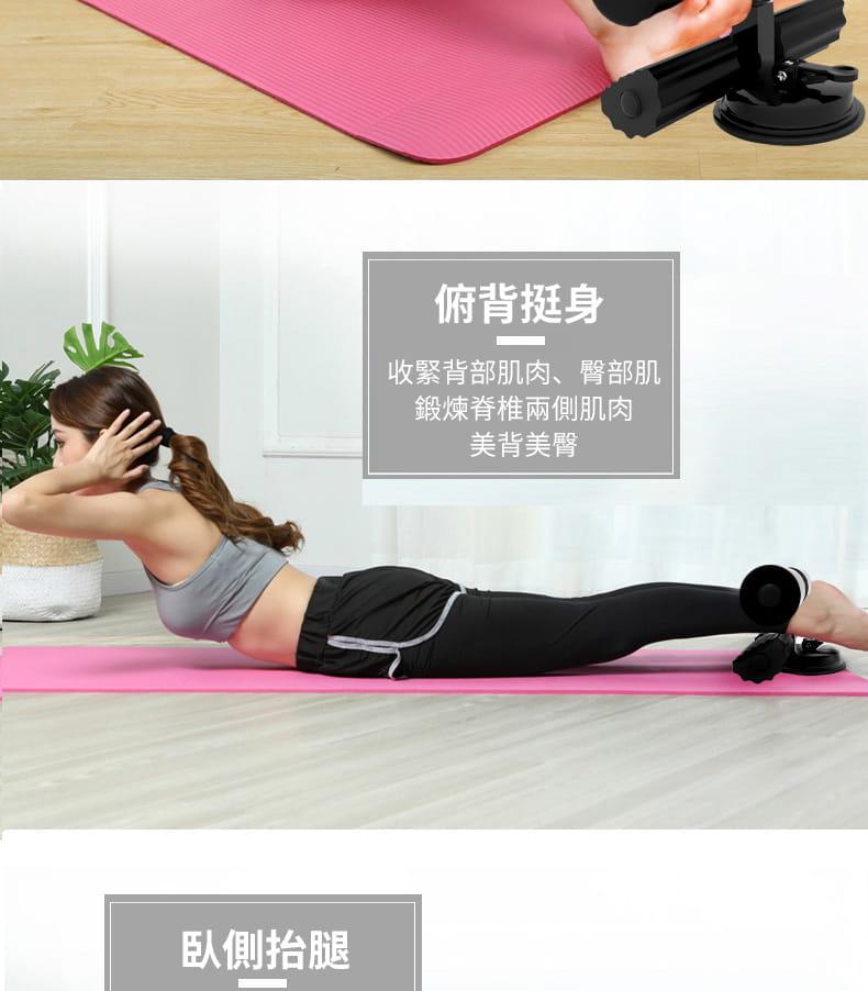 簡易仰臥起坐輔助器卷腹運動壓腳吸盤式吸地固定腳器健身器材家用 13