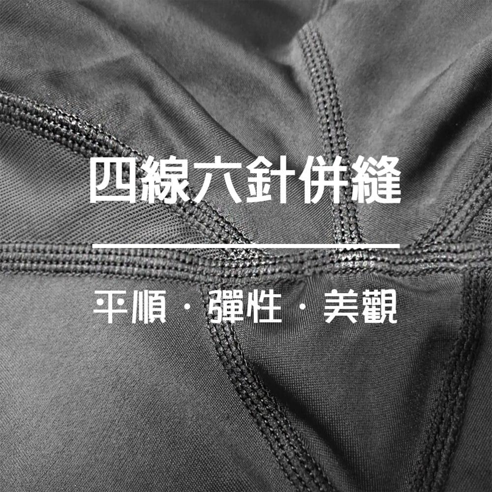【N10.5】男女款專業級機能肌力壓力褲 7