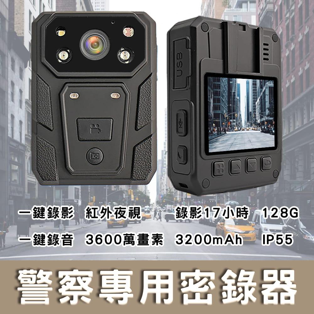 【勝利者】警察專用密錄器 贈64G 0