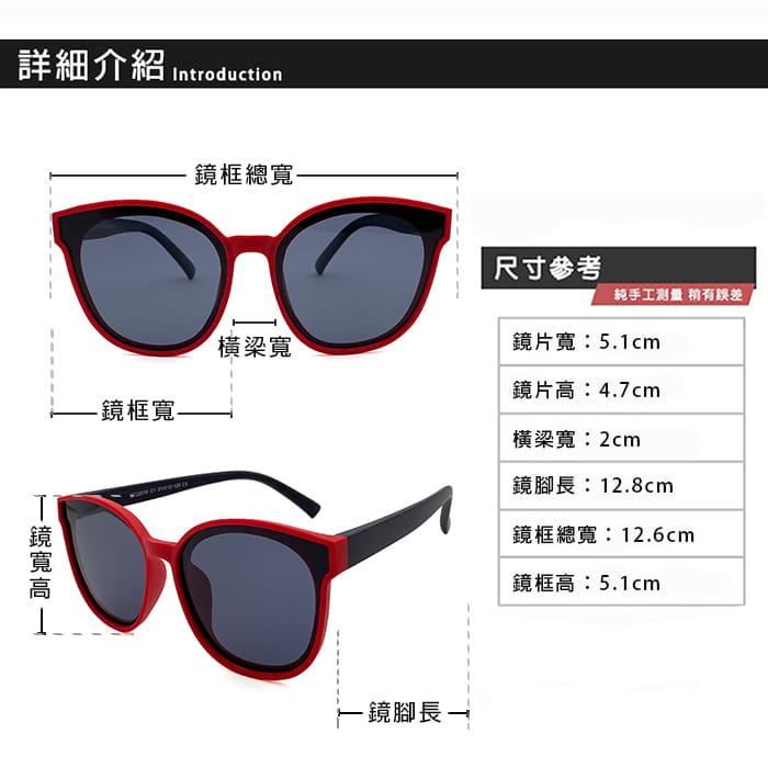 【suns】兒童時尚偏光墨鏡  抗UV (可扭鏡腳 鑑驗合格) 17
