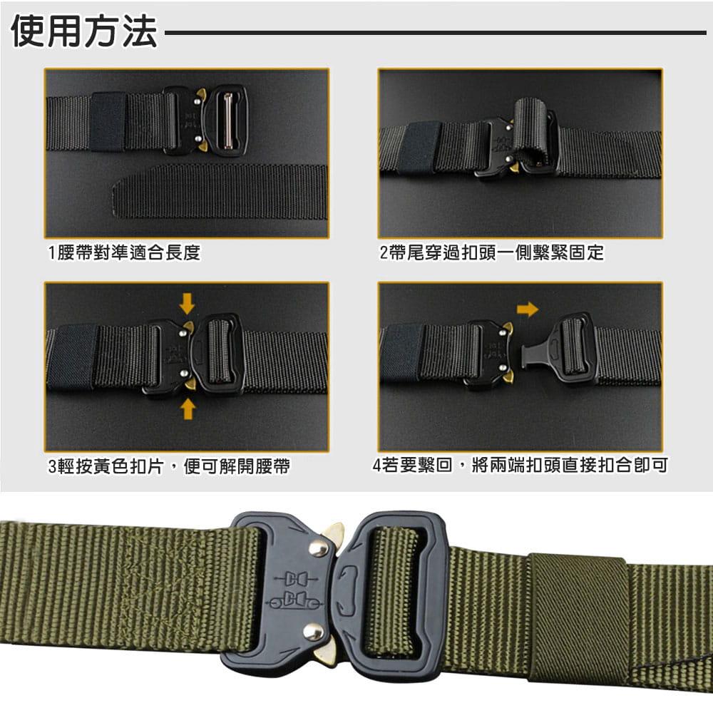 軍規插扣式戰術腰帶 7
