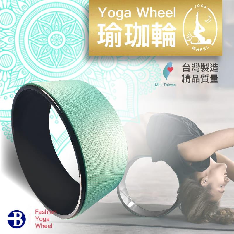 【台灣橋堡】MIT 瑜珈輪 瑜珈圈 皮拉提斯圈 100% 台灣製造 0