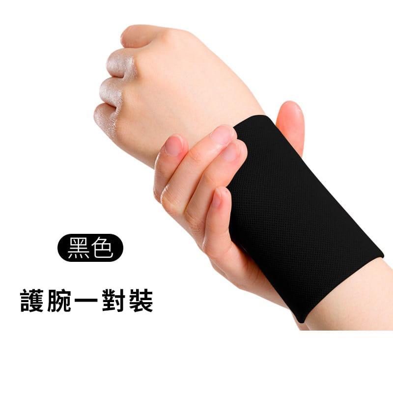 護腕女扭傷薄款腕帶保暖手腕腱鞘關節男運動ins潮手腕疼勞損護套 11