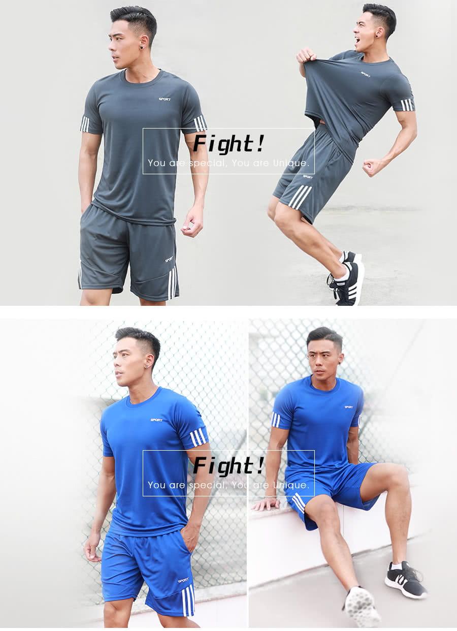 【Un-Sport高機能】SPORT男專業瞬間吸排二件式運動套裝(健身/路跑/籃球)短袖+短褲 8