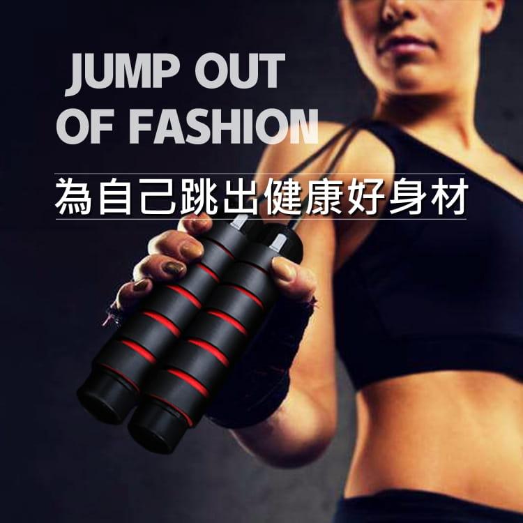 附收納袋 跳繩 競技跳繩 訓練跳繩 鋼絲跳繩 軸承跳繩 比賽跳繩 健身訓練跳繩 減肥 有氧運動 8