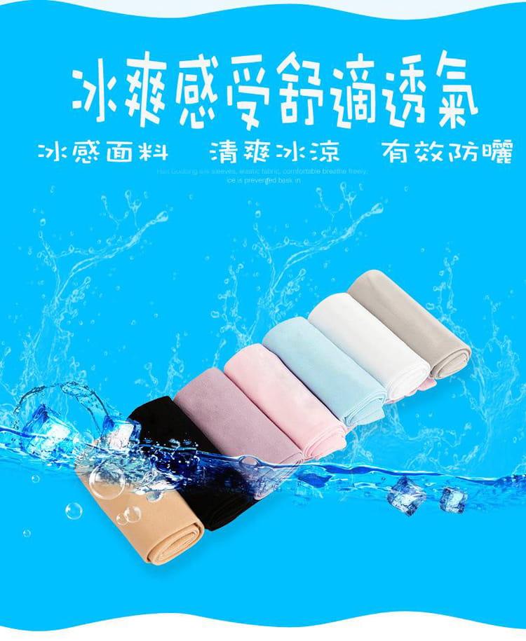 【JAR嚴選】男女通用款冰絲防曬彈力親膚袖套 1