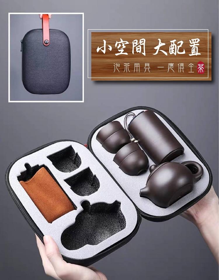 旅行便攜式紫砂茶具6件組 2