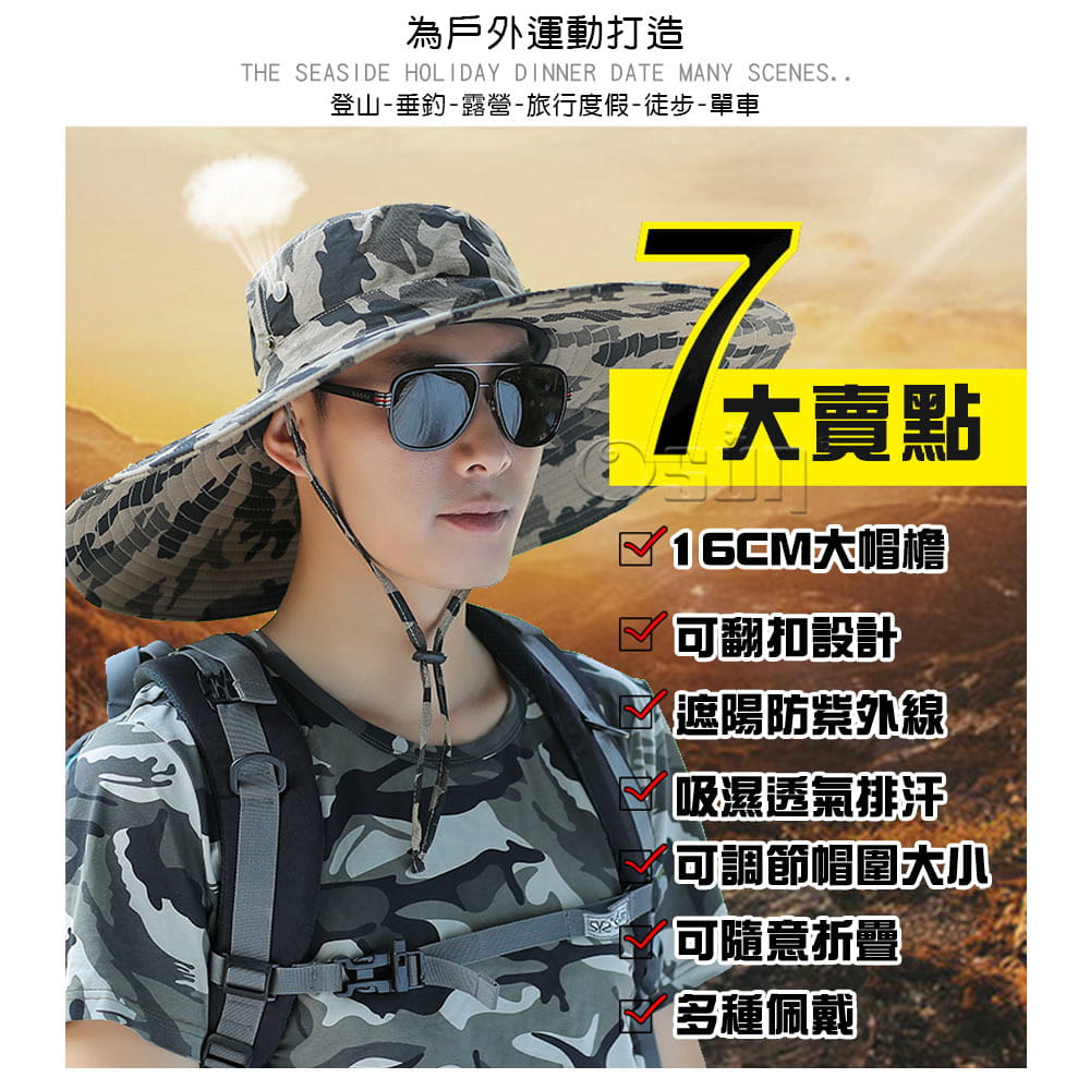 【Osun】男迷彩大帽緣漁夫帽透氣太陽帽折疊遮陽帽戶外登山釣魚(顏色任選,CE339) 1