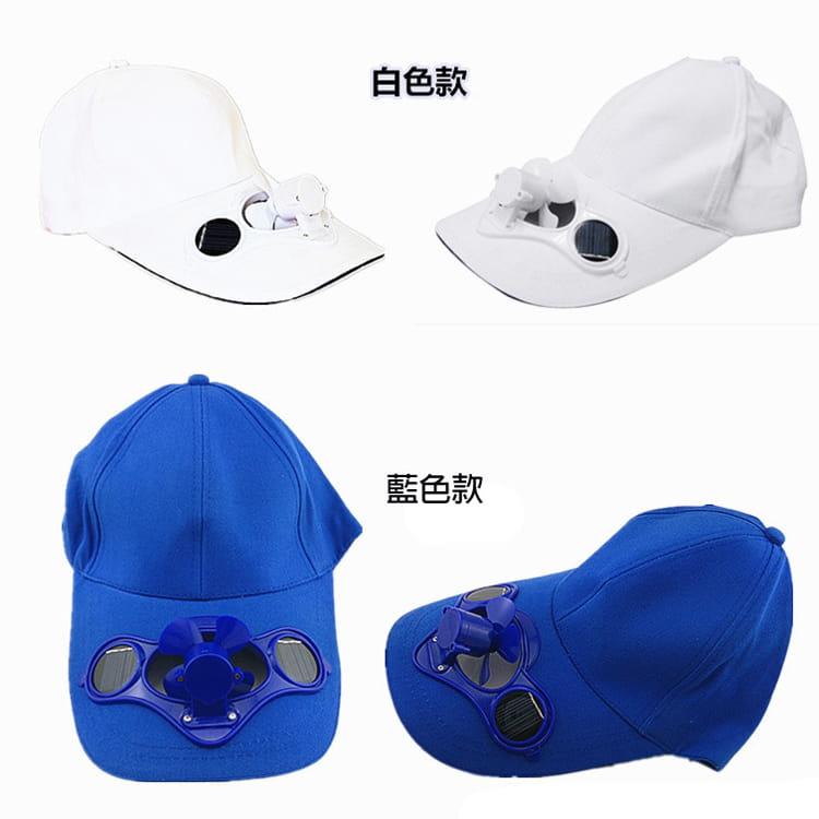 【JAR嚴選】超涼感防曬太陽能環保風扇棒球帽 4