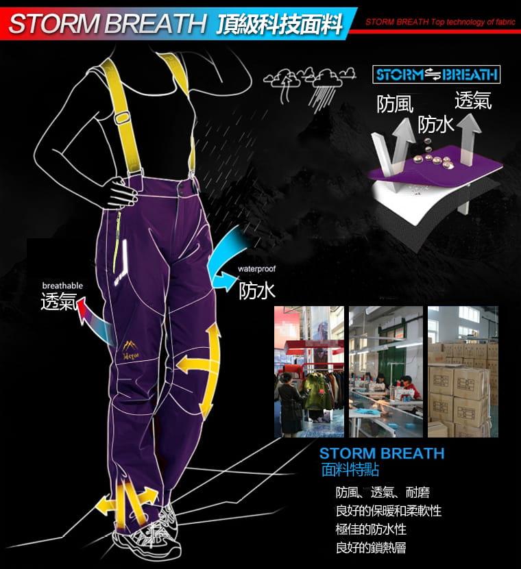 登山戶外休閒三穿機能褲(男女款) 2