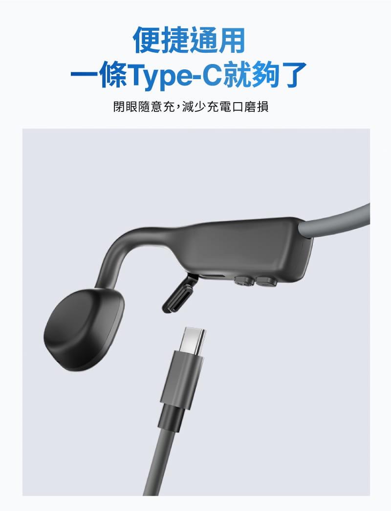 【AFTERSHOKZ】OPENMOVE AS660骨傳導藍牙運動耳機(純真白) 6