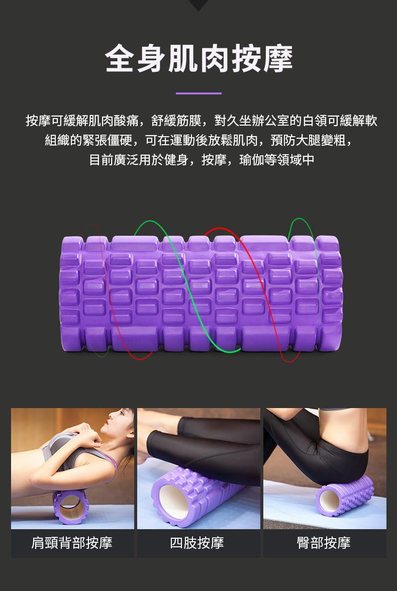 泡沫軸狼牙棒按摩瘦小腿神器肌肉放松瘦腿瑜伽柱滾軸滾輪健身器材 5