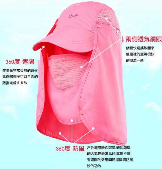 UPF50+抗UV高防曬速乾護頸遮陽帽 9