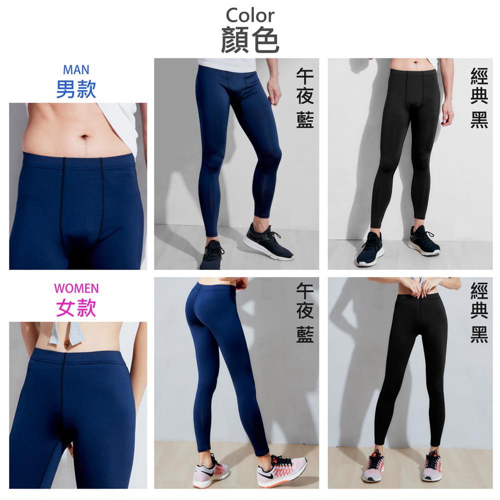 【GIAT】台灣製UPF50+防曬機能運動排汗褲(男女款) 9