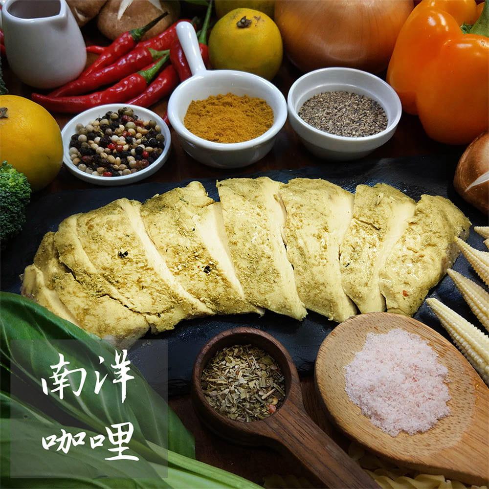 【野人舒食】低溫烹調舒肥雞胸肉-開封即食 滿30包以上贈地瓜 3