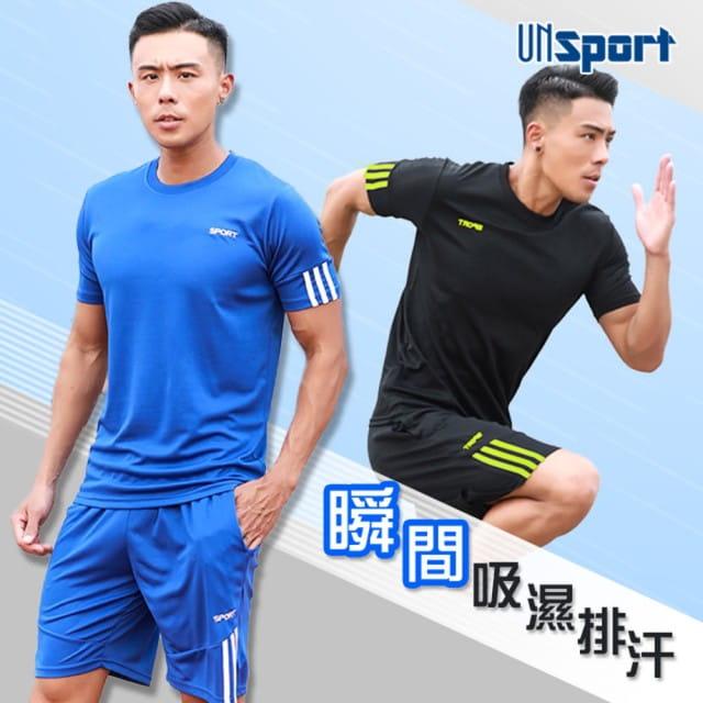 【Un-Sport高機能】SPORT男專業瞬間吸排二件式運動套裝(健身/路跑/籃球)短袖+短褲 0