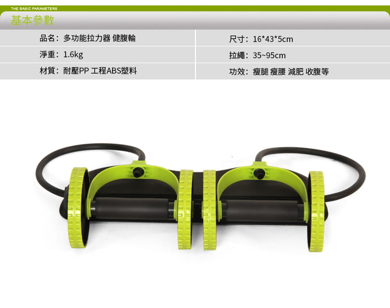 多功能健腹輪 家用腹肌健身滾輪靜音拉力繩減肥鍛煉健身器材 5